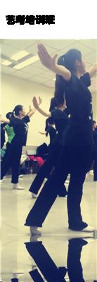 艺考培训班